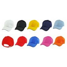 Διαφημιστικά Καπέλα 6φυλλα MIN4184