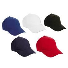 Διαφημιστικά Καπέλα 5φυλλα MIN5905